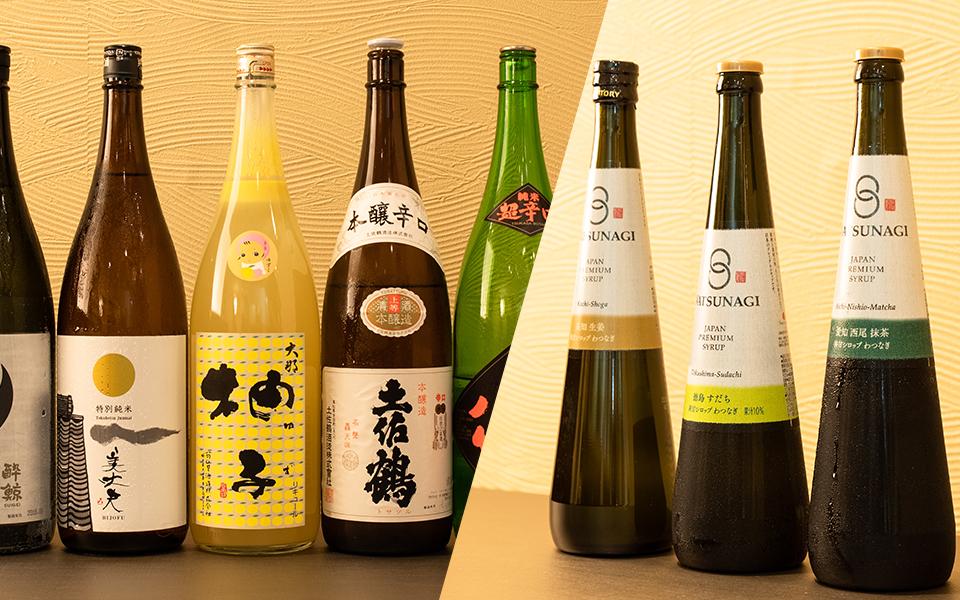 画像:高知県の地酒だけでなく料理に合うお酒を全国から仕入れます!